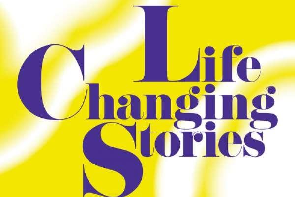 프롤로그, 이야기 : 삶을변화시키다.